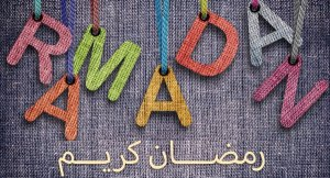 ramadankareem1